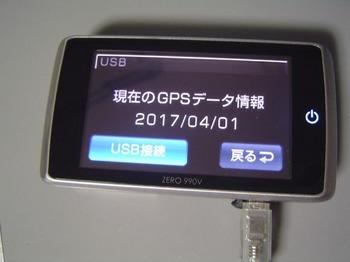 gps02.jpg