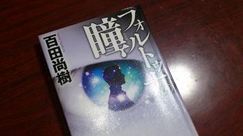 book_for.jpg