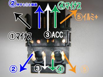 corner_sensor_sw.jpg