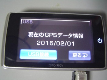 gps01.jpg