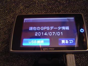 gps_d1.jpg